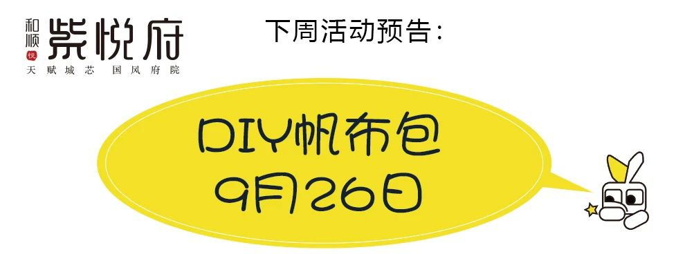 微信圖片_20200915092810.jpg